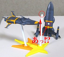バスターマシン1号艦、 同・2… ぎゃあ!?