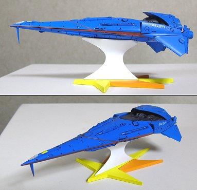 地球帝国宇宙軍第七艦隊所属・第四世代航宙艦