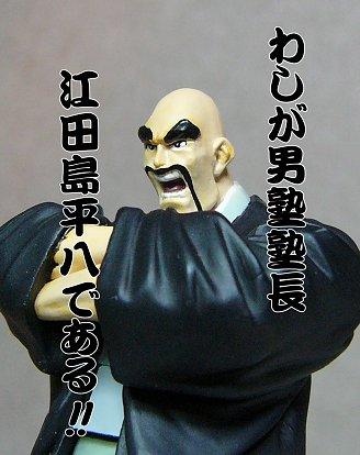 CV:郷里大輔