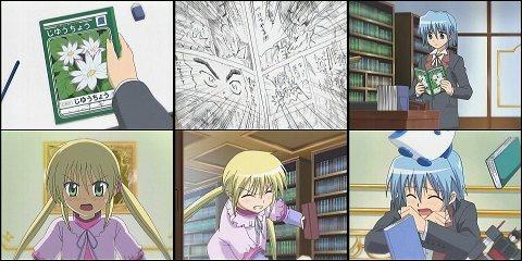 世紀末伝説マジカル☆デストロイ