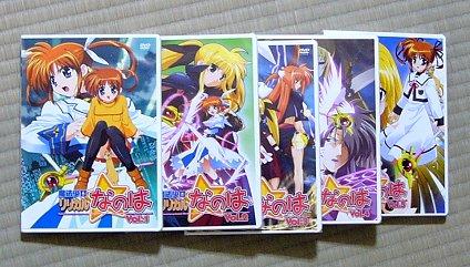 魔法少女リリカルなのは Vol.1~5