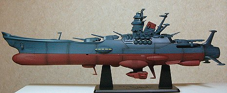 三番主砲というか、後部甲板の位置が低い気がする?