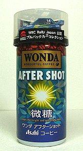 缶コーヒーはチョット…コーヒーと思って飲むからいけないのかー?