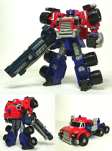 OptimusPrime(ARMADA)