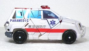 高規格救急車っぽく