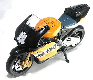 フルカウルバイク